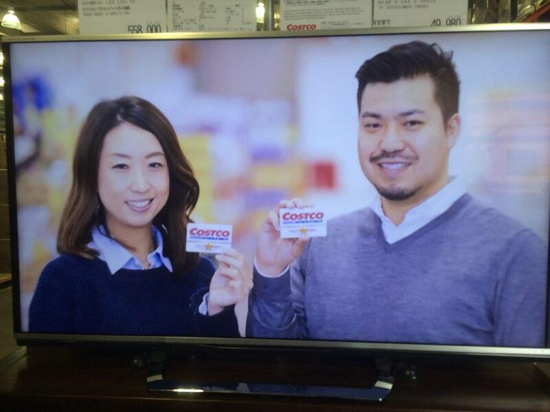 神戸『COSTCO(コストコ)』年会費4320円返金してもらう?⑤