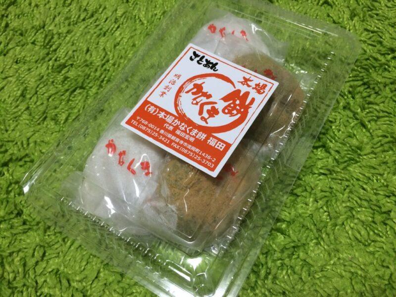 うどん県のお土産『かなくま餅福田』大福やいろいろ頂きました!