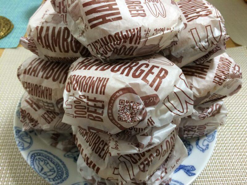 誕生日なので年の数だけマックのハンバーガーを食べてみた!