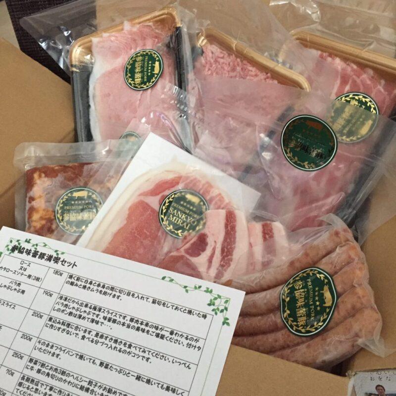 ふるさと納税でお得!美味しい食べ物が実質2000円でお取り寄せ!