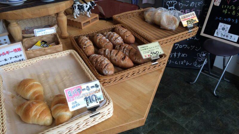 倉敷安江パン屋『無添加工房らっこのぱん』塩バターパンと無料のコーヒー!