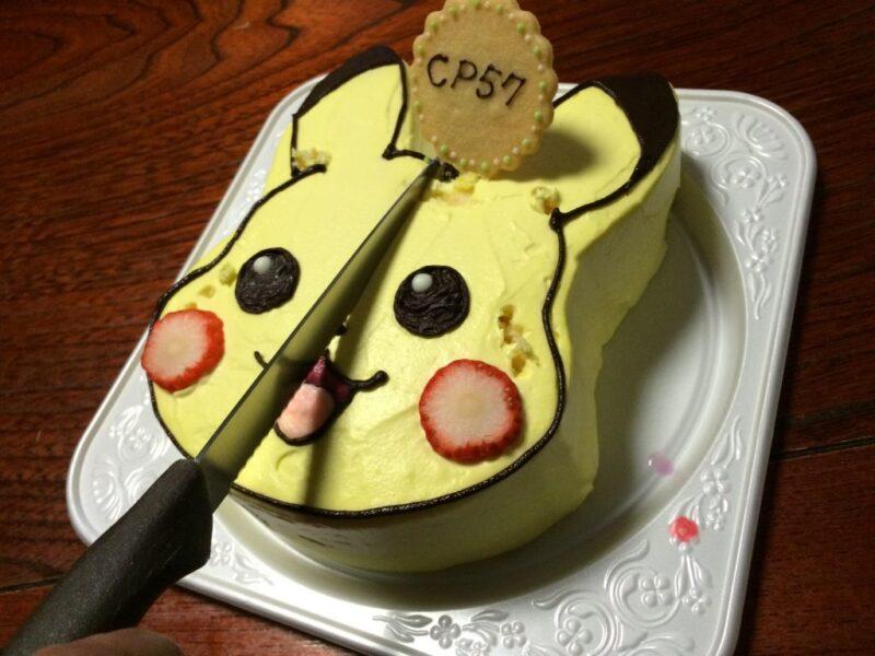 『ポケモンGO』大人気なのでピカチュウのバースデーケーキ食べてみた!