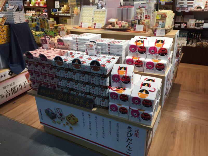 二泊三日東京旅行で岡山空港から羽田空港から俺のベーカリー&カフェ!