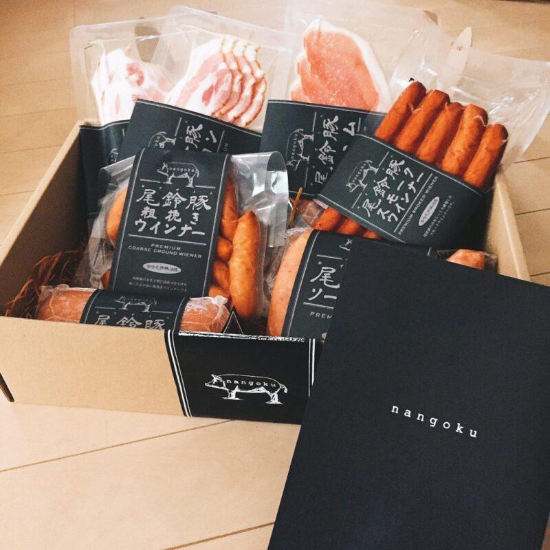 ふるさと納税で節税!宮崎県の激ウマ豚肉が実質2000円でお得!
