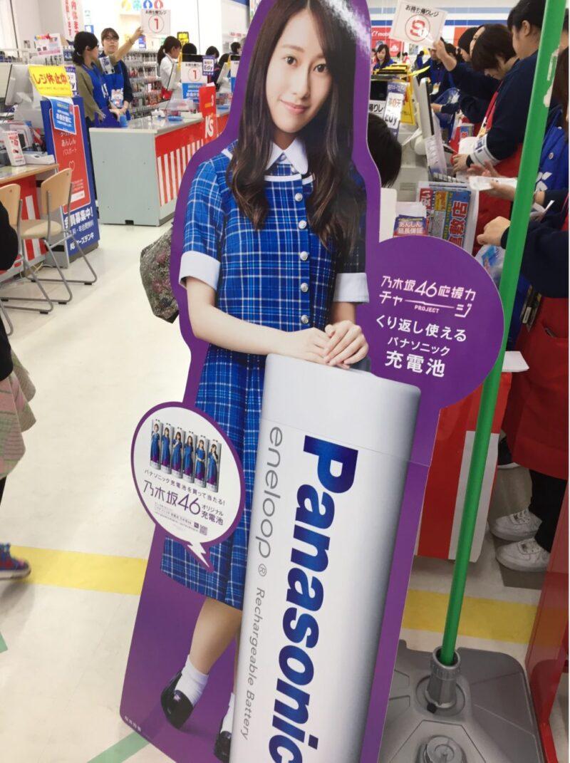 新製品が安い『ケーズデンキ倉敷店』オープンで特売チラシのテレビ買った!