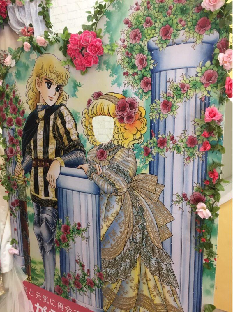 倉敷美観地区『いがらしゆみこ美術館』カフェ、コスプレ、お姫様体験!前編