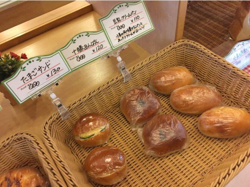 サンロード吉備路パン屋『ベーカリーカフェクルール』美味しい総社ドッグ!