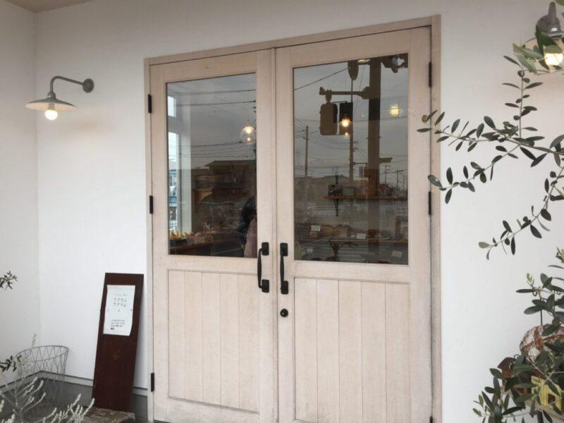 岡山今在家パン屋『フクラムフクラム』天然酵母パンが素朴で美味しい!