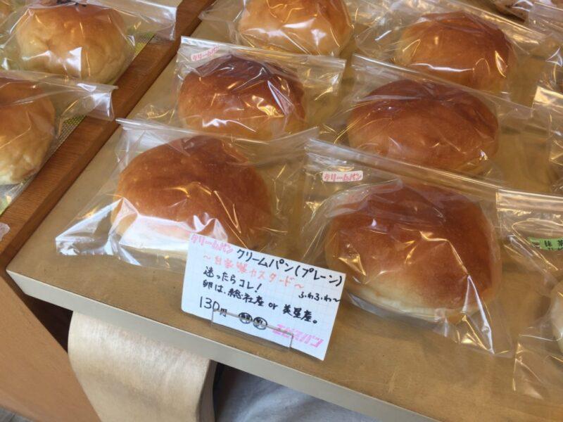 岡山総社の朝早くないパン屋『エビスパン』ふわふわクリームパン専門店!