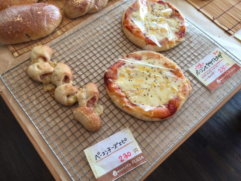 倉敷中島パン屋『FURIA(フリア)』天然酵母パンとカレーパン!