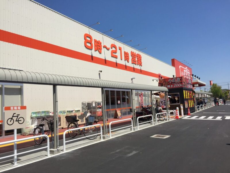スーパー『ザ・ビッグ』倉敷店がリニューアルオープンで特売チラシも出た!