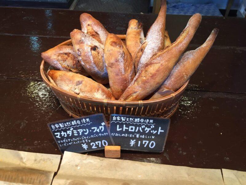 福山南蔵王パン屋『ミッシュ(Miche)』おすすめ自家製クリームパン!
