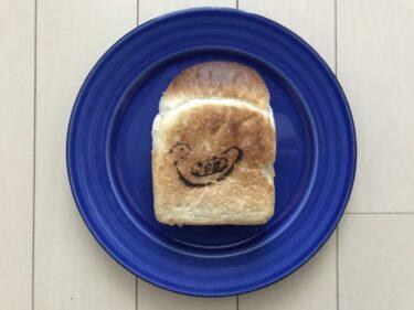 倉敷上東『パン屋おちこち』歴代最高得点獲得のフランスパンと食パン!