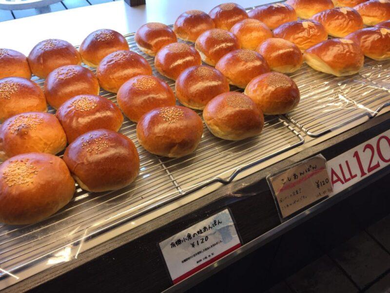 岡山妹尾パン屋『風が見つけたパンの森』水曜日はパンが全品120円!
