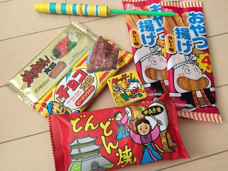 倉敷老松の駄菓子屋『もとふじ商店』カフェでうどんまで食べられる!