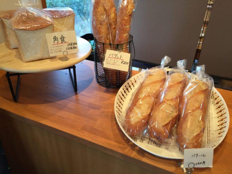 岡山総社パン屋『ベーカリーKanata(カナタ)』洋食屋からパン屋へ!