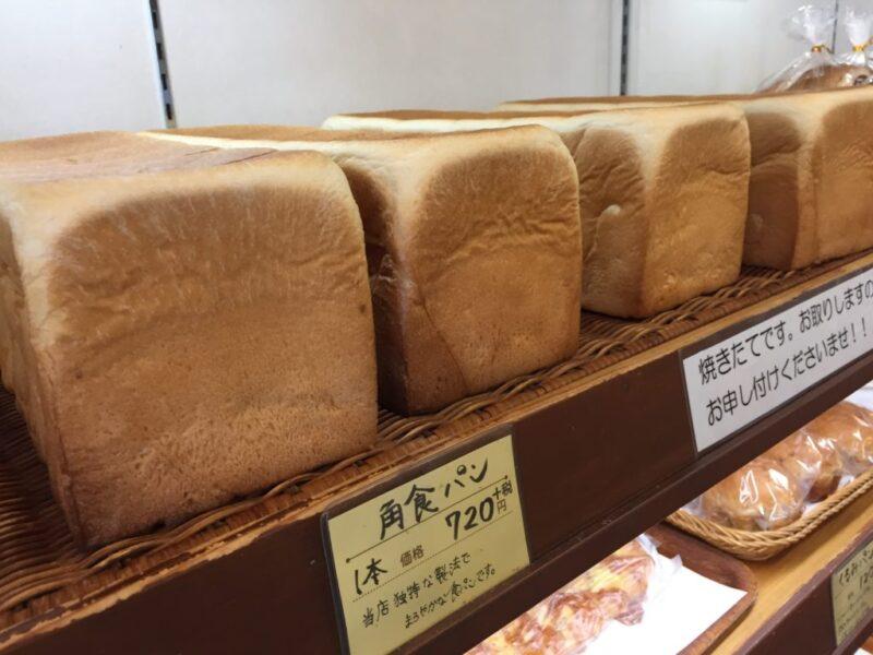 倉敷天城パン屋『フレッシュフレッシュ』可愛いピンク色の紅麹食パン!