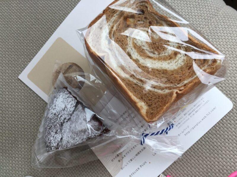 倉敷パン教室『アトリエプリュス』月2回営業のパン屋でガトーショコラ!
