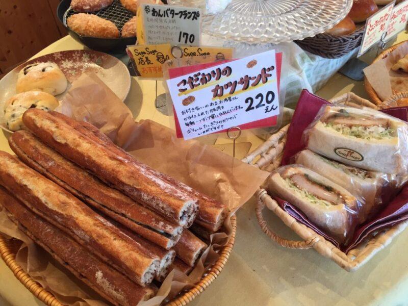 岡山高屋『焼きたてパン工房シュガシュガ』カツサンドとアイスティー!