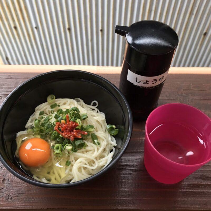 【早朝営業&短時間営業】倉敷児島『松家製麺』お昼もうどんが食べれる!