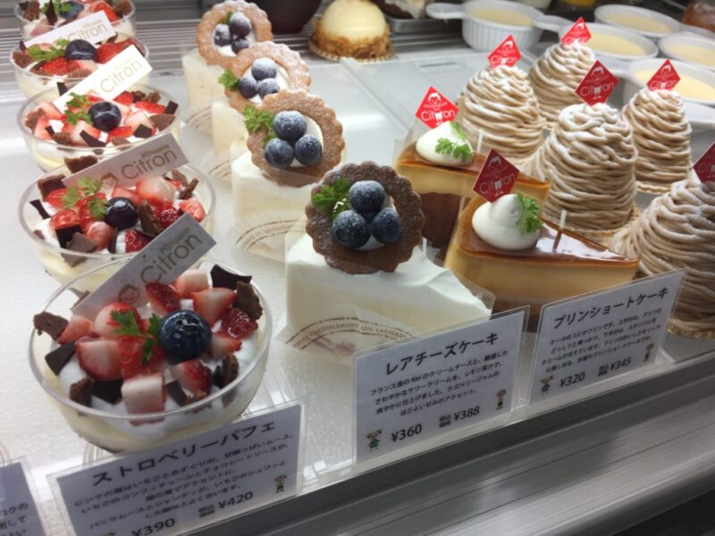 岡山白石ケーキ屋『パティスリーシトロン』凄すぎるバースデーケーキ!