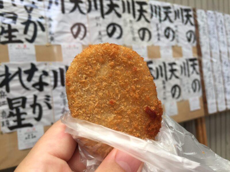 倉敷駅前えびす通り商店街『肉のいろは』昔ながらの熱々コロッケ35円!