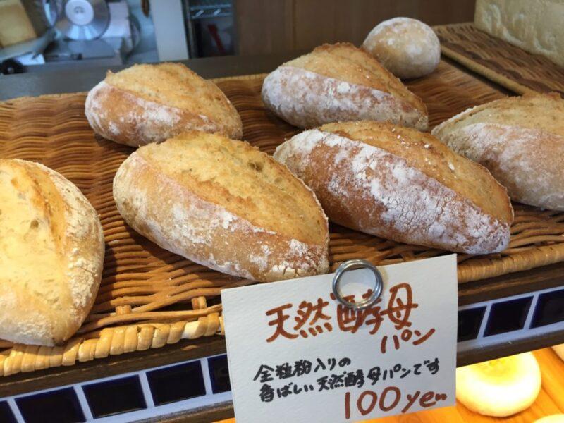 岡山西古松『Amiリエゾン』リエゾン出身のパン屋でさくさくメロンパン!