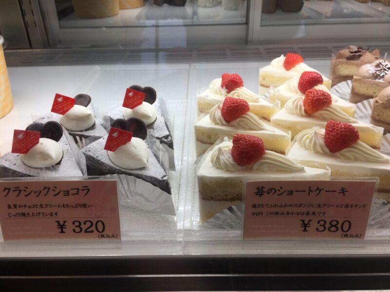 倉敷田ノ上ケーキ屋『葡萄園』フレッシュなフルーツタルトとシュークリーム!