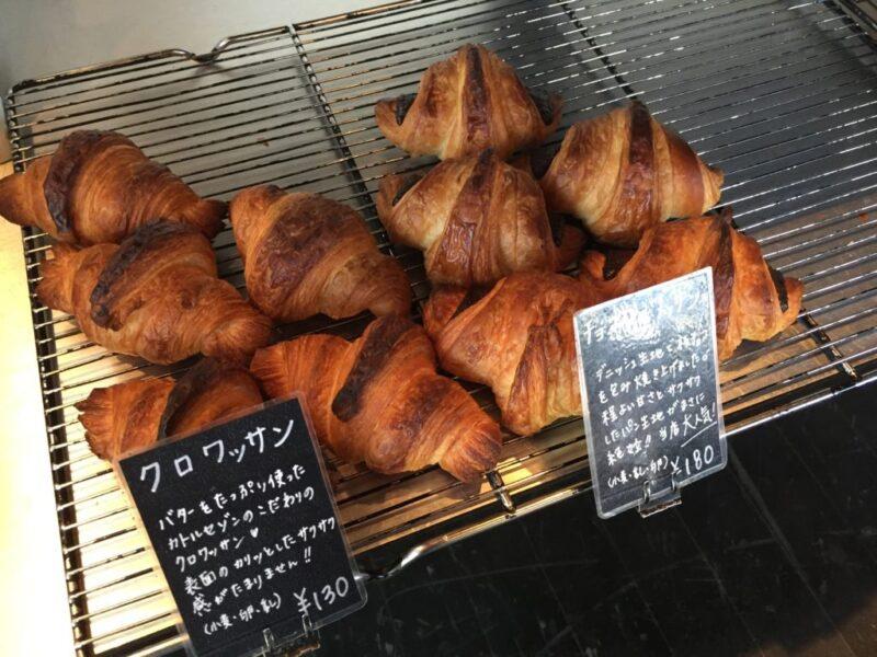 香川丸亀パン屋『カトルセゾン』バターたっぷりサクサク食感クロワッサン!
