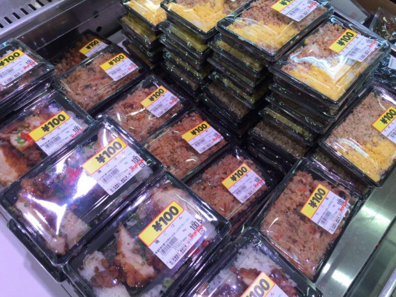 倉敷玉島の激安すぎるスーパー『二軒屋商店』お弁当買いに行ってきた!