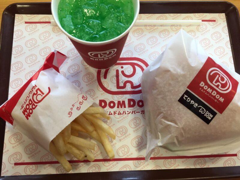 頑張ってほしい俺達の『ドムドムハンバーガー』お得なランチセットを頂く!