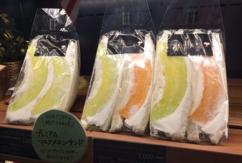 ルクア大阪『マルトメ・ザ・ジューサリー』断面が美しいフルーツサンド!