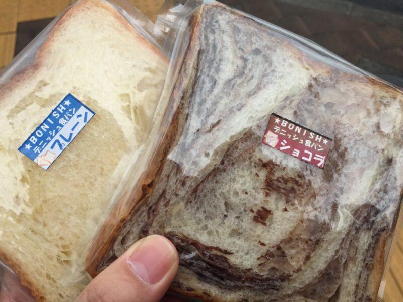 岡山県庁前パン屋『京都祇園ボニッシュ岡山店』人気のデニッシュ食パン!