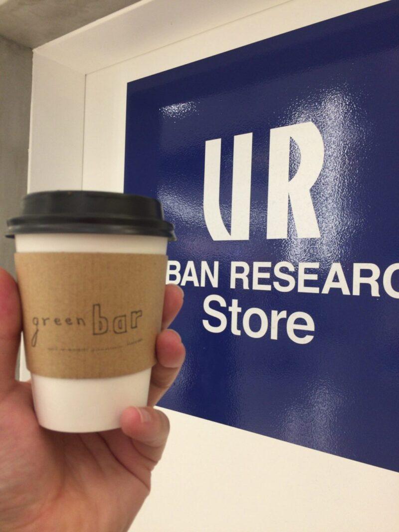 アーバンリサーチ(URBAN RESEARCH)のカフェがおシャレ過ぎる!