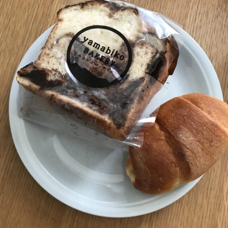 大阪心斎橋オーパ『やまびこベーカリー』お肉も野菜もゴロゴロカレーパン!