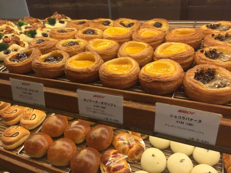 神戸三宮パン屋『ビゴの店神戸国際会館店』有名な元祖フランスパン!