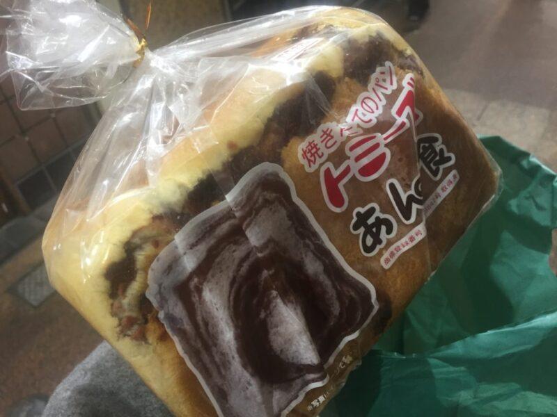 神戸三宮パン屋『焼きたてのパントミーズ』あんこたっぷりのあん食!