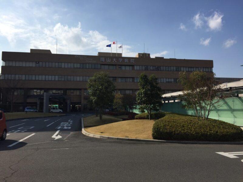 岡山 大学 病院 駐 車場