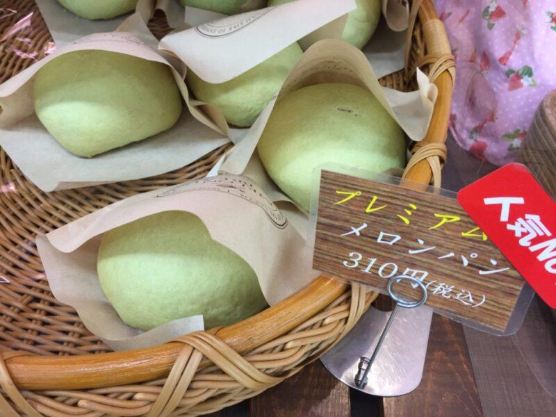 龍野西SA『焼きたてパン工房』プレミアムメロンパンとしほみアンパン!