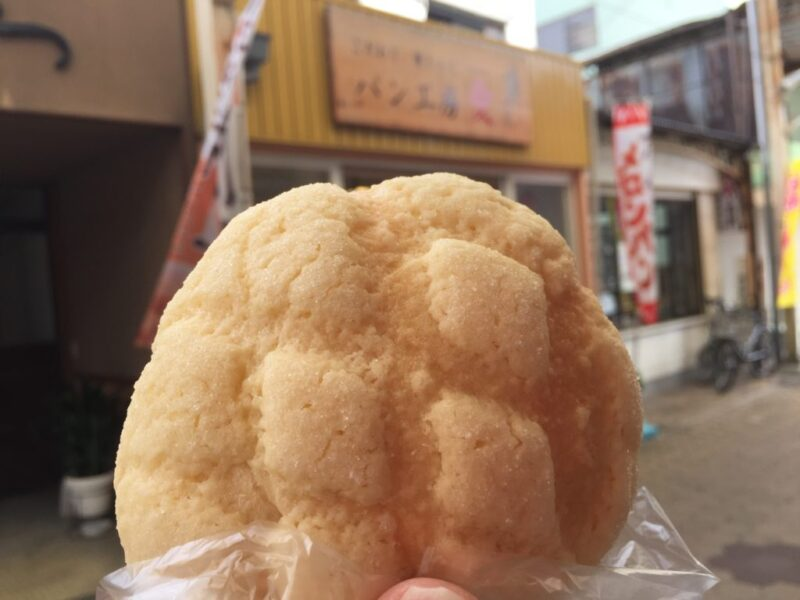 岡山駅西口奉還町『パン工房愛』国産小麦のリエゾン系メロンパン!