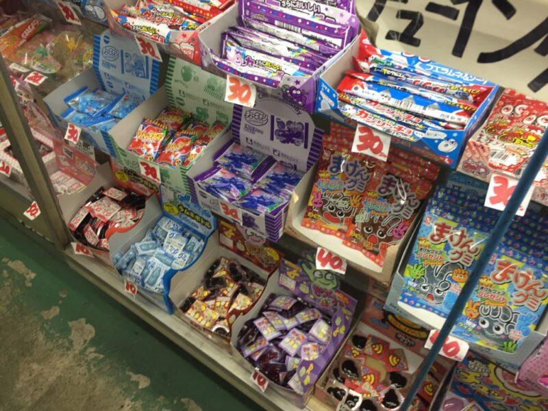 岡山駅西口奉還町商店街『江陽』ネコがいる昔懐かしの駄菓子屋さん!