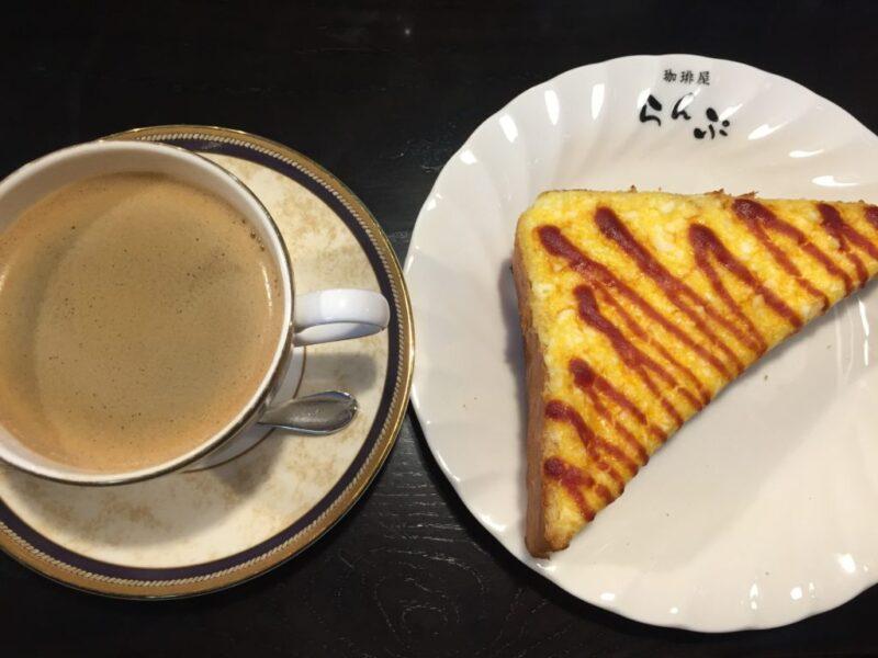 岡山中仙道喫茶店『珈琲屋らんぷ』朝食モーニングトーストとコーヒー!