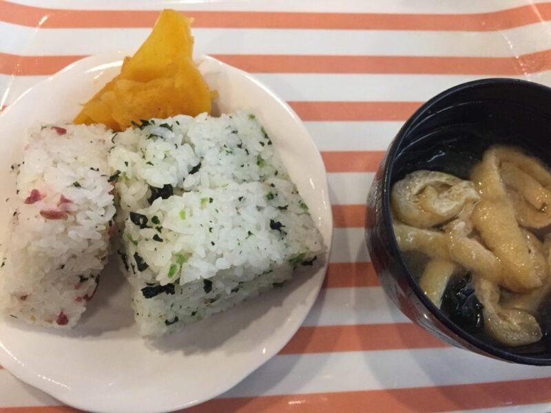 マンガ喫茶『アイカフェ』おにぎりとソフトクリームが無料で食べ放題!