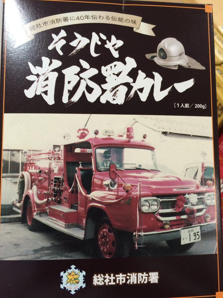 岡山総社『国民宿舎サンロード吉備路』温泉とランチバイキング!
