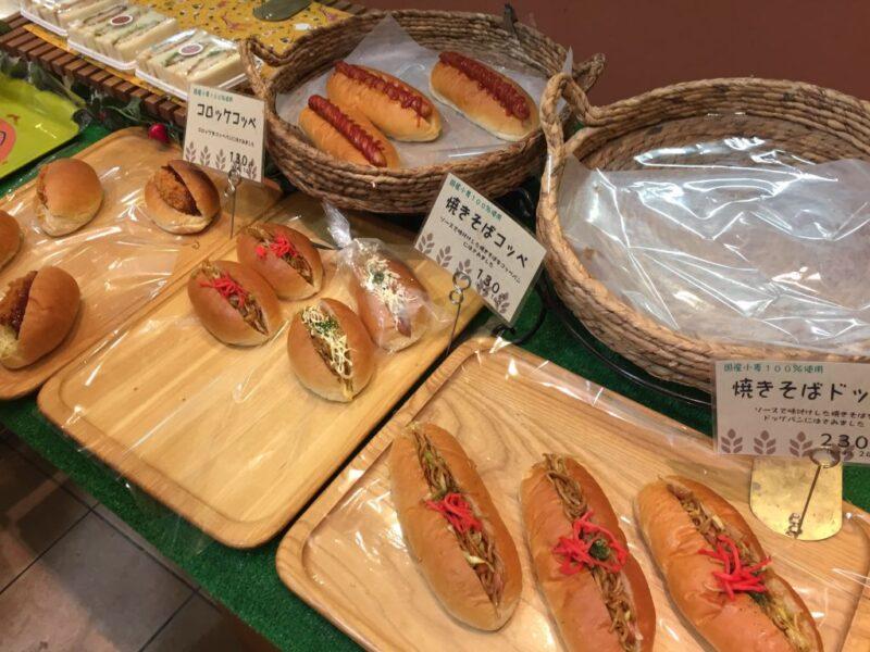岡山田中パン屋『おかやま工房リエゾン』大行列!牛肉と野菜のカレーパン!