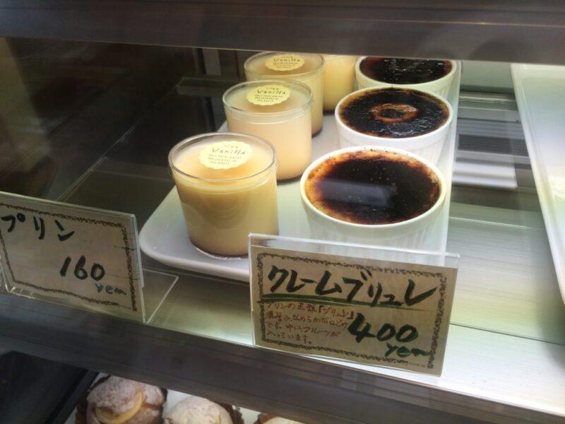 倉敷中島ケーキ屋『菓子工房プチブラン』インスタ女王渡辺直美も来てる!