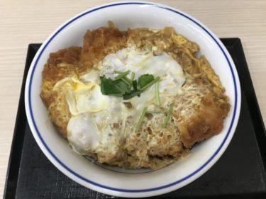 倉敷浜ノ茶屋『かつや』カツ丼と豚汁定食とロースカツ定食に漬物食べ放題!