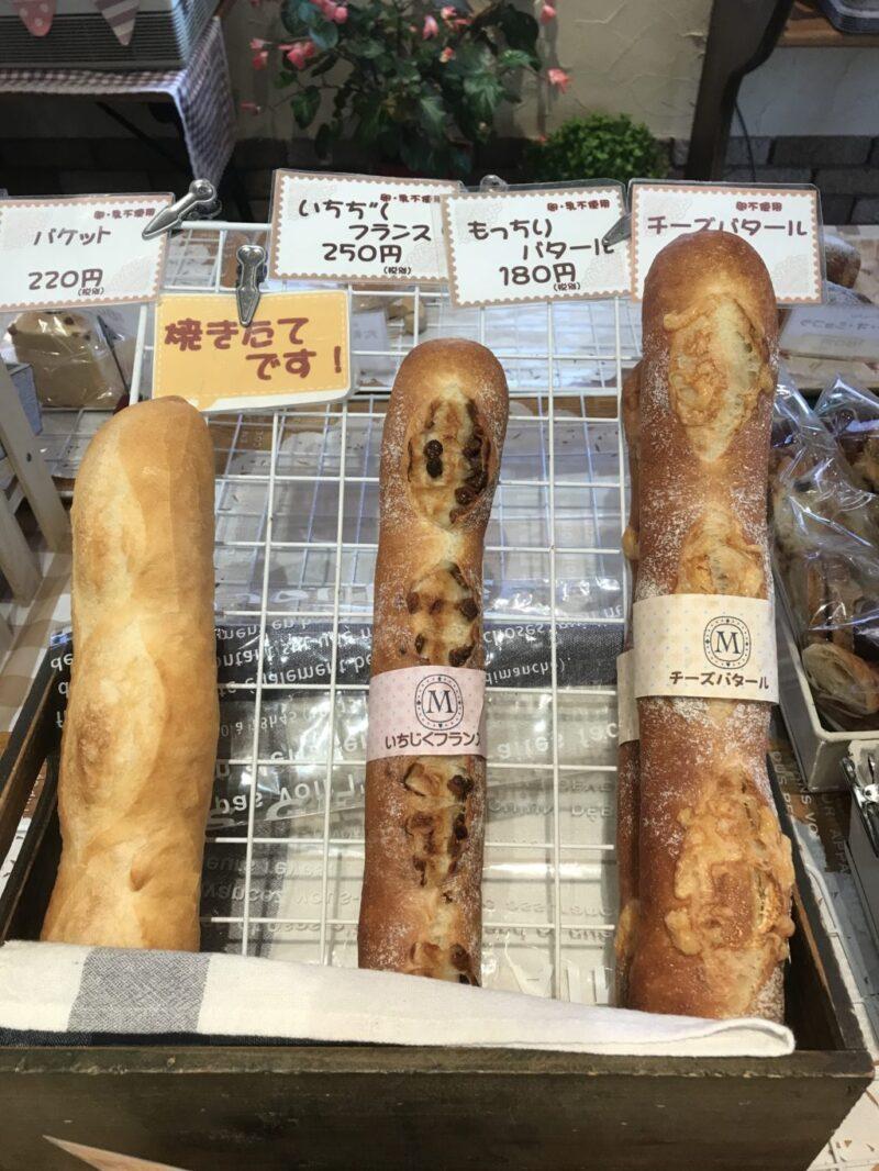 岡山玉野『手作りパン工房松風』ブルーベリーたっぷりの食パン!