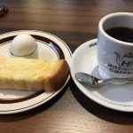モーニングがお得『星乃珈琲店』倉敷中庄店が2月4日オープン!