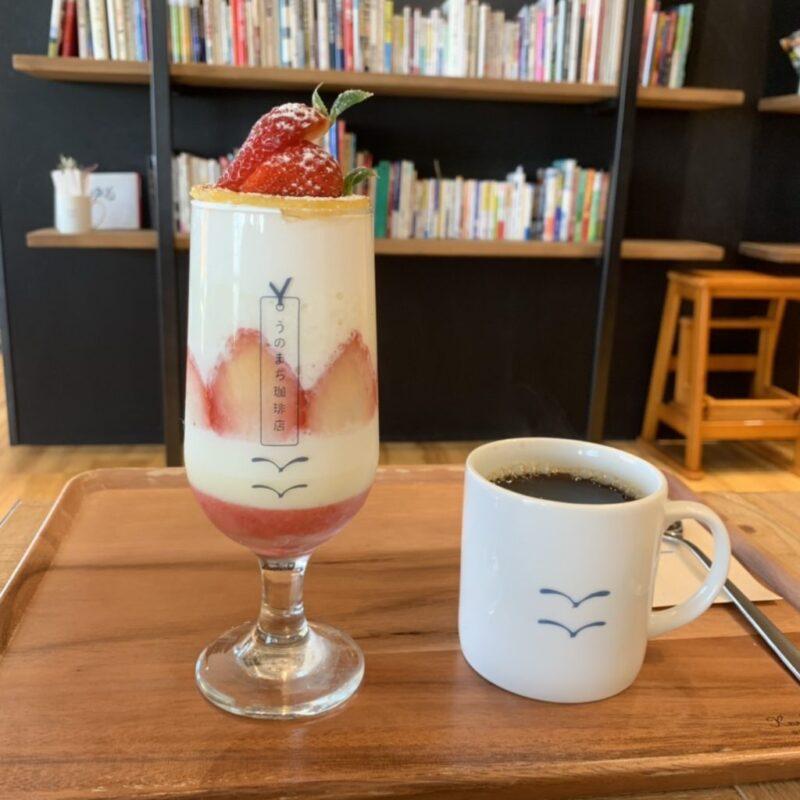 岡山玉野ブックカフェ『うのまち珈琲店』クレームブリュレの季節パフェ!